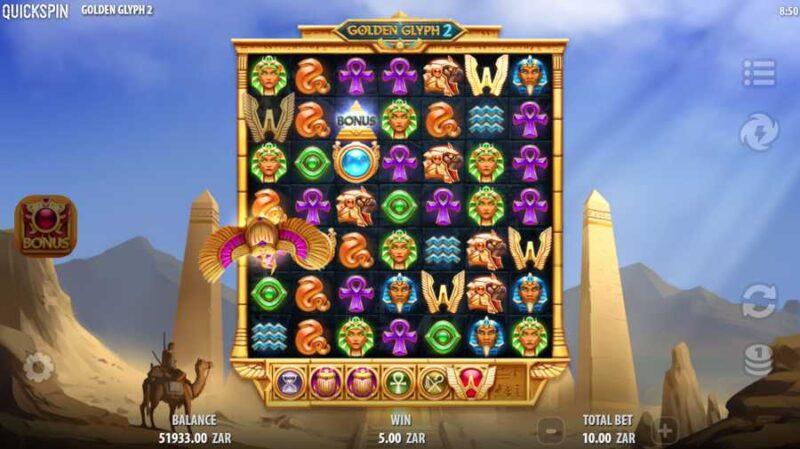 Golden Glyph2 Slot Game Layout